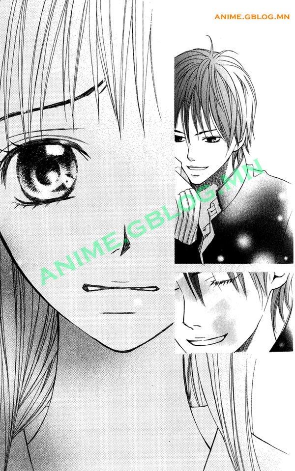 Japan Manga Translation - Kimi ga Suki - 3 - After the Christmas Eve - 22